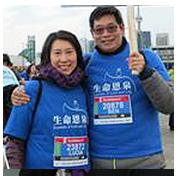Ben Cheng & Lucia
