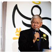 Fr. Peter Leung