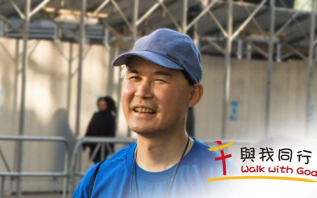 Fr. Francis Ching, CC