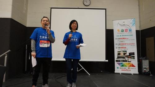 001 FLL walkathon toronto 2018 celebration-Donna Tse DSC00005