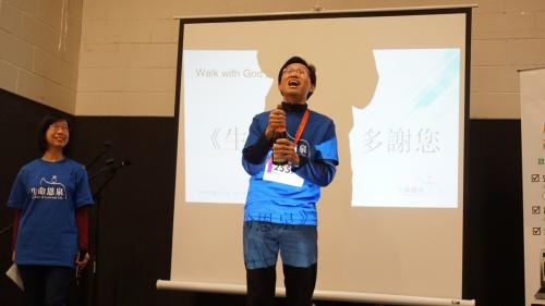 025 FLL walkathon toronto 2018 celebration-Donna Tse DSC00082