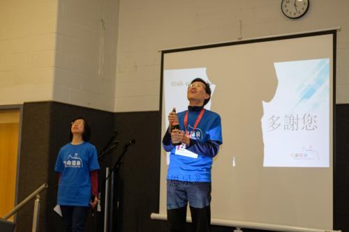 026 FLL walkathon toronto 2018 celebration-Jerry Liu DSCF0585 LR