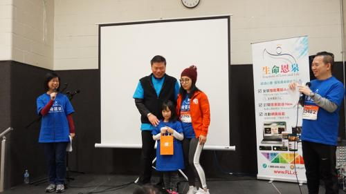 053 FLL walkathon toronto 2018 celebration-Donna Tse DSC00117