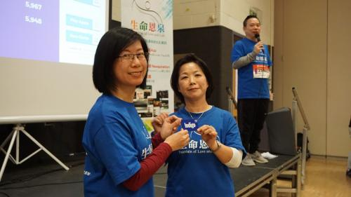 055 FLL walkathon toronto 2018 celebration-Donna Tse DSC00149