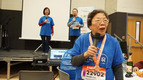 057 FLL walkathon toronto 2018 celebration-Donna Tse DSC00127