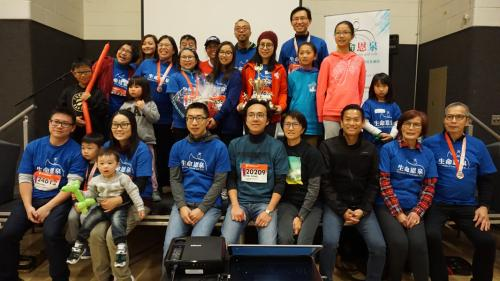 064 FLL walkathon toronto 2018 celebration-Donna Tse DSC00155