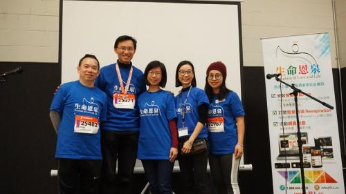 077 FLL walkathon toronto 2018 celebration-Donna Tse DSC00196